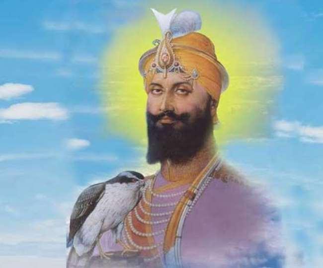 Guru Gobind